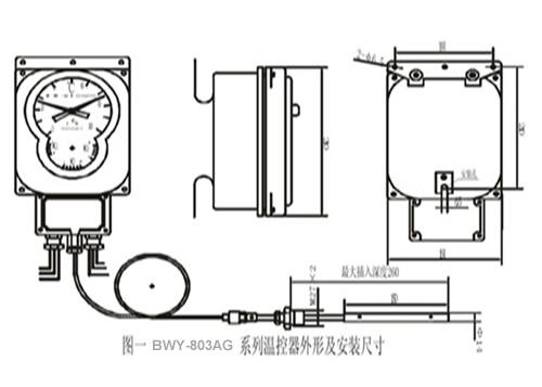 通过xmt数显温控仪同步显示并控制变压器油温,也可通过数显仪表将pt