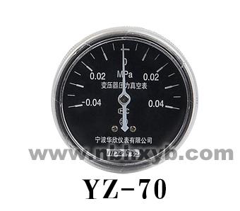 YZ-70变压器真空压力表